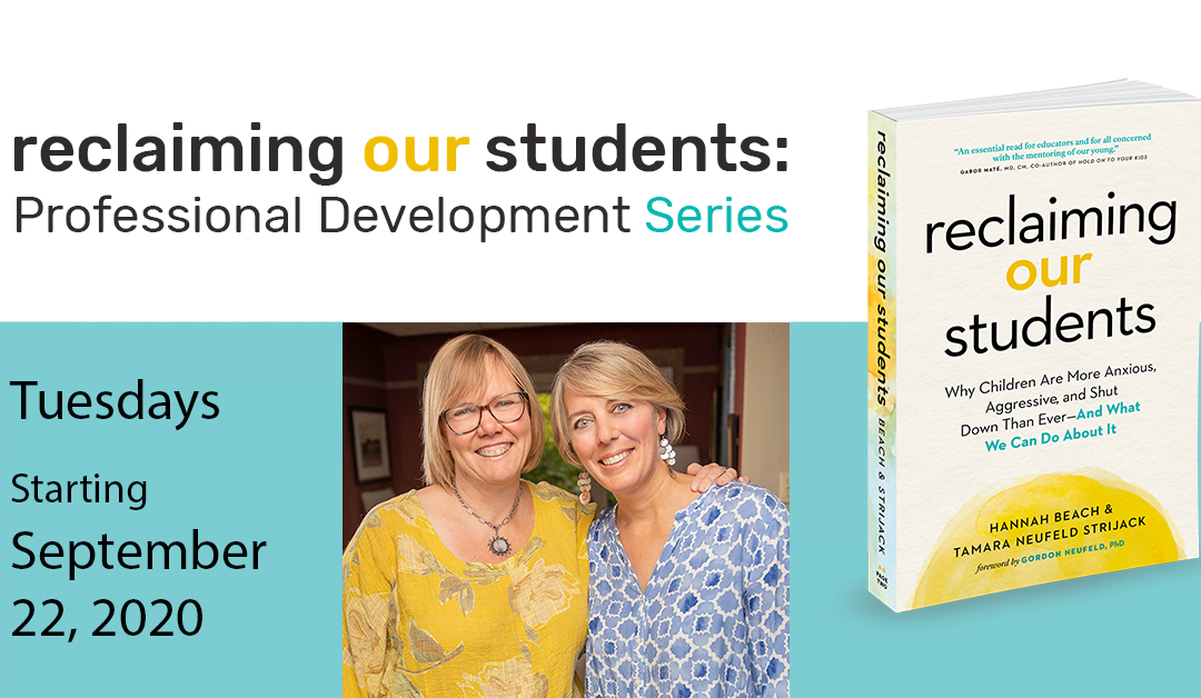 Reclaiming our Students: Professional Development Series (Full 12-Session Bundle)